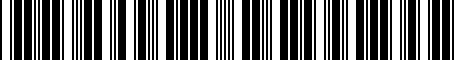 Barcode for PT94300141